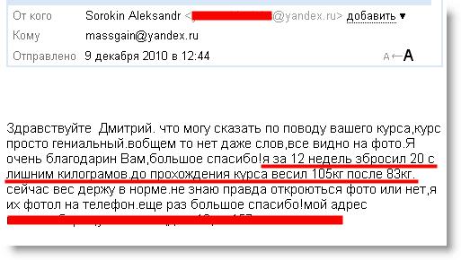 "Александр, Новосибирск. """